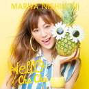 HellO/Chu Chu (HellO盤 CD+DVD)