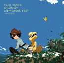 KOJI WADA DIGIMON MEMORIAL BEST-sketch2-