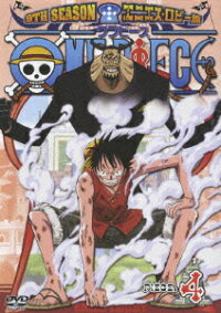 ONE_PIECE_ワンピース〜9THシーズン_エニエス・ロビー篇_piece.4