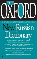 The Oxford New Russian Dictionary: Russian-English/English-Russian