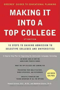 Making_It_Into_a_Top_College,