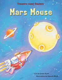 Mars_Mouse