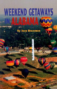 Weekend_Getaways_in_Alabama