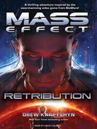 Mass_Effect:_Retribution