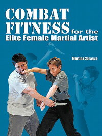 Combat_Fitness_for_the_Elite_F