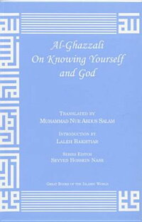 Al-Ghazzali_on_Knowing_Yoursel