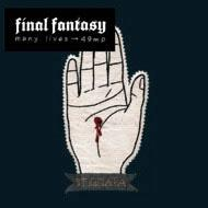 【輸入盤】ManyLives[OwenPallett(FinalFantasy)]