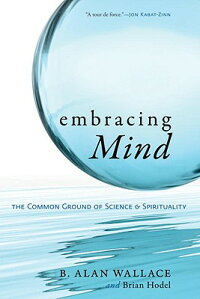 Embracing_Mind:_The_Common_Gro