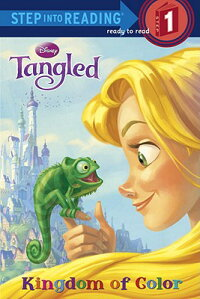 Tangled:_Kingdom_of_Color