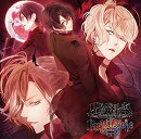 DIABOLIK LOVERS CHAO