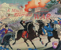 MUCH_RECORDED_WAR(P)