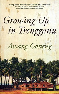 Growing_Up_in_Trengganu