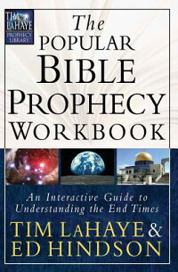 The_Popular_Bible_Prophecy_Wor