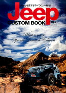 JEEP CUSTOM BOOK(vol.4)