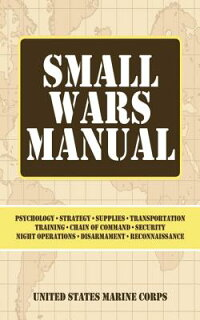 Small_Wars_Manual