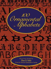 100_ORNAMENTAL_ALPHABETS