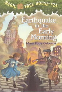 Earthquake_in_the_Early_Mornin