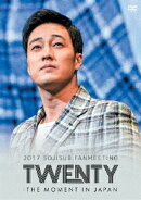 2017 SOJISUB FANMEETING TWENTY:THE MOMENT IN JAPAN