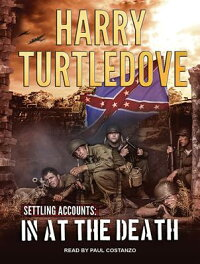 InattheDeath[HarryTurtledove]