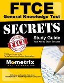 Ftce General Knowledge Test Secrets Study Guide: Ftce Exam Review for the Florida Teacher Certificat