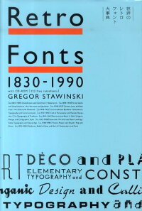 RetroFonts1830ー1990