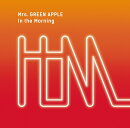 In the Morning (初回限定盤 CD+DVD)