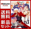 Fate/Grand Orderコミックアラカルト 1-5巻セット