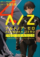 ALDNOAH.ZERO 2ND SEASON(4)