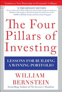 The_Four_Pillars_of_Investing: