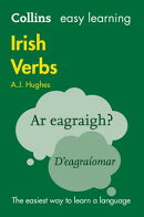 Irish Verbs