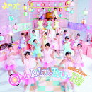 晴天HOLIDAY/Oh!-Ma-Tsu-Ri! (CD+DVD盤) (「Oh!-Ma-Tsu-Ri!」Music Video収録)