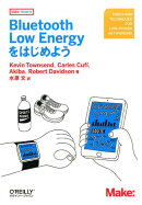 Bluetooth Low Energyをはじめよう
