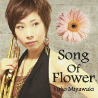 Song_Of_Flower