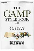 THE CAMP STYLE BOOK 2010-2015 ARCHIVE(vol.2)