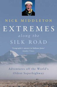Extremes_Along_the_Silk_Road: