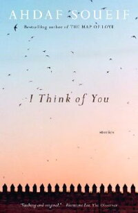 I_Think_of_You