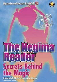The_Negima_Reader:_Secrets_Beh