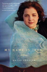 My_Name_Is_Iran:_A_Memoir
