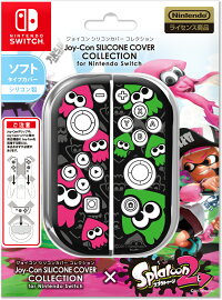 Joy-ConSILICONECOVERCOLLECTIONforNintendoSwitch(Splatoon2Type-B)
