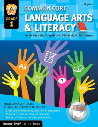 CommonCoreLanguageArts&LiteracyGrade1:ActivitiesThatCaptivate,Motivate&Reinforce[MarjorieFrank]