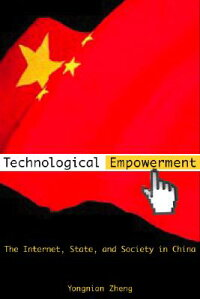 Technological_Empowerment:_The