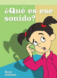 Que_Es_Ese_Sonido?_=_What's_Th