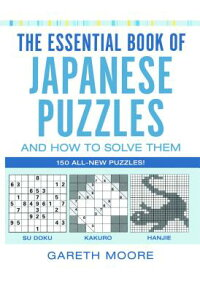 The_Essential_Book_of_Japanese