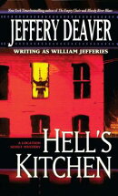 Hell's Kitchen: A Novel of Berlin 1936