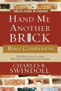 Hand_Me_Another_Brick_Bible_Co