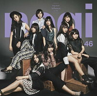 17thシングル「インフルエンサー」 (2016/3/23発売)
