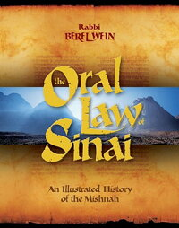 The_Oral_Law_of_Sinai:_An_Illu