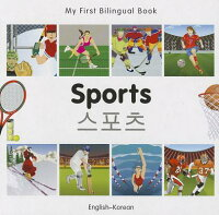 MyFirstBilingualBook-Sports(English-Korean)