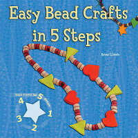 Easy_Bead_Crafts_in_5_Steps