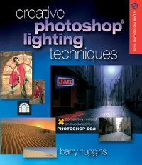 Creative_Photoshop_Lighting_Te